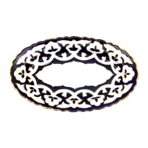 """Teller oval """"Pachta Gold"""" aus Porzellan, 23 cm"""