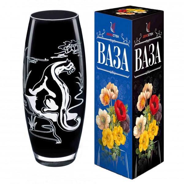 """Wunderschöne, moderne Blumenvase aus Glas """"Panther"""" H-26cm"""