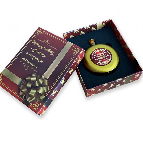 Flachmann, 150 ml, goldfarbig s Jubiliem