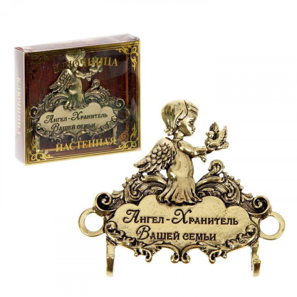 Mini-Schlüsselbrett ca. 7x8 cm, metall.