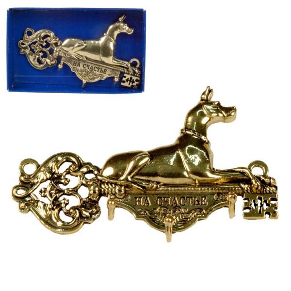 Schlüsselbrett Hund 10 x 5,8 cm, aus Metall