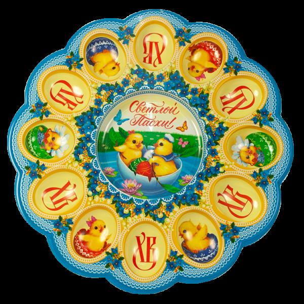 Osterteller mit Küken auf 12 Eier und 1 Osterkuchen 30 x 30 cm, aus Kunststoff