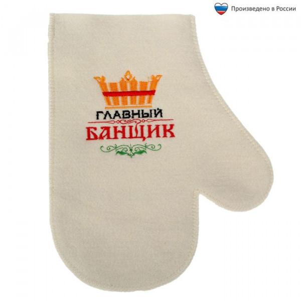 """Handschuh für Sauna aus Filz mit Stickerei """"Beste Banschik"""", weiß"""