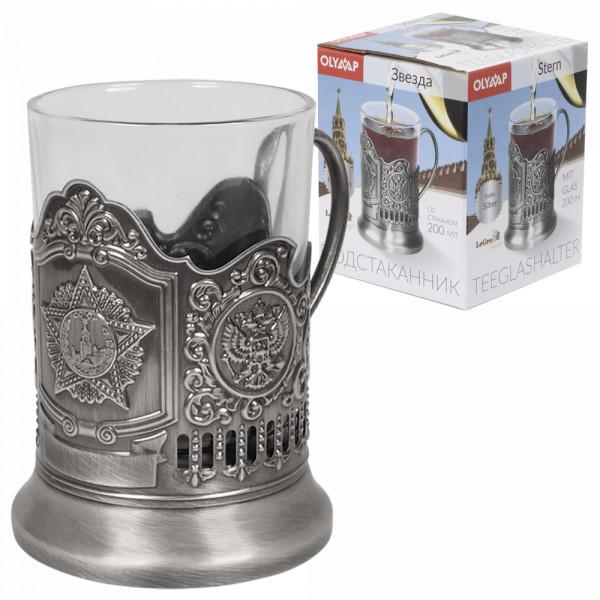 4-er Set Teeglashalter in Silber Stern Rote Armee mit Teeglas 200 ml