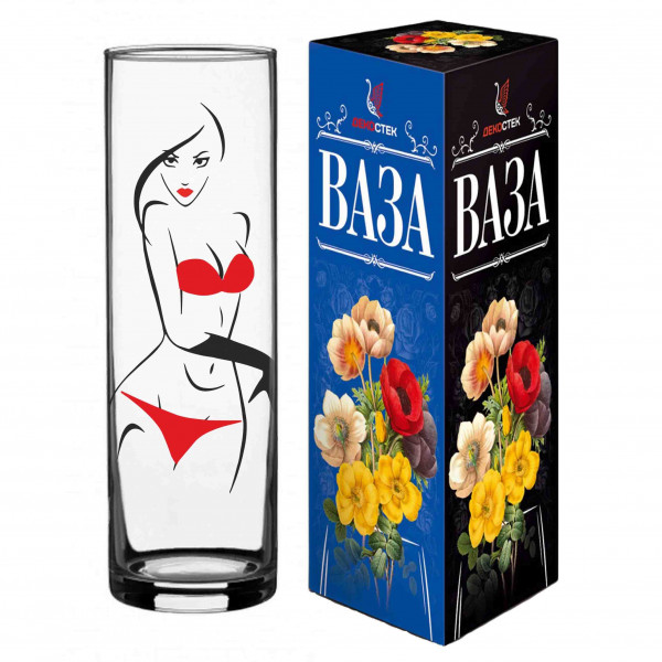 "Moderne Blumenvase aus Glas ""Lady in Bikini"", H 26 cm"