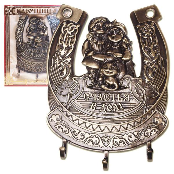 Schlüsselbrett, 14 x 10 cm,aus Metall
