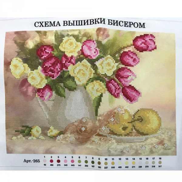 Perlenstickerei Perlenstickerei Mosaik Stickerei Komplett Set Tulpen 27x35cm