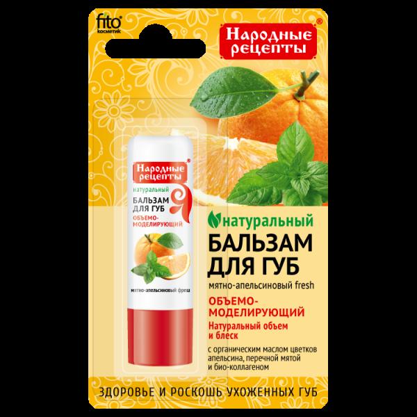 "Lippenbalsam ""Fito Kosmetik"", Pfefferminz/Orange, Volumen, 4,5 g"