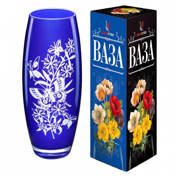 """Wunderschöne, moderne Blumenvase aus Glas """"Schmetterling"""" H-26cm"""