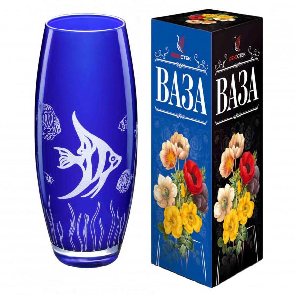 """Wunderschöne, moderne Blumenvase aus Glas """"Aquarium"""" H-26cm"""